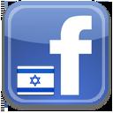 קידום לייקים ישראלים